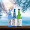 Seasonal Sake Bundle Set