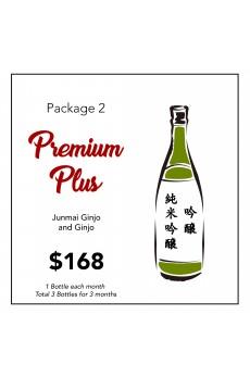 Premium Plus - Package 2