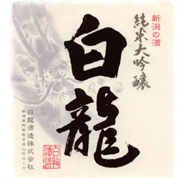 Hakuryu Syuzou Co., Ltd