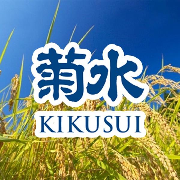 Kikusui Sake Co., Ltd