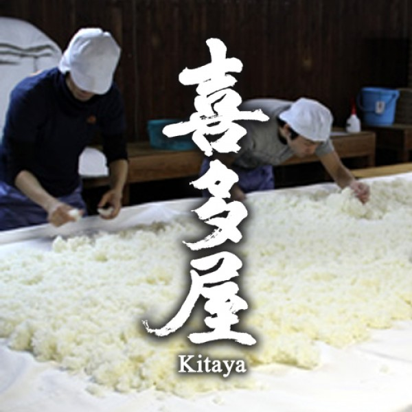 Kitaya Co., Ltd