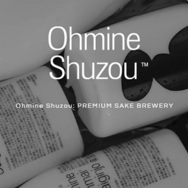 Ohmine Shuzo Co., Ltd
