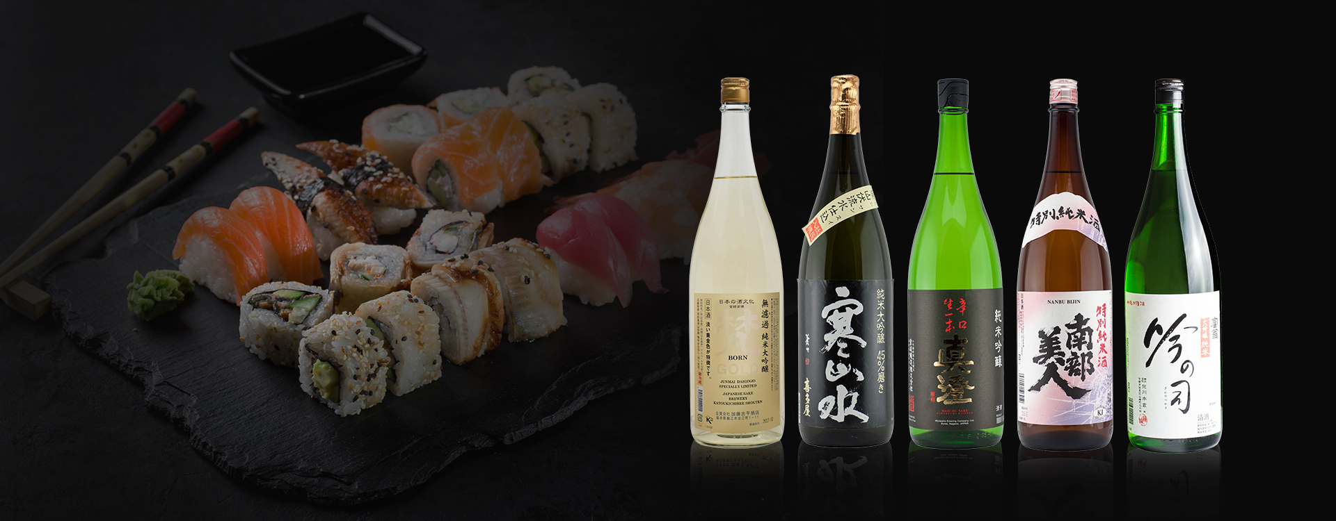 Affordable Sake Online | Home Delivery Service | Sake Singapore