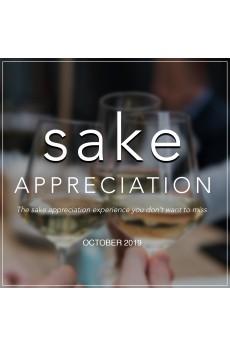 Sake Appreciation Experience October 2019
