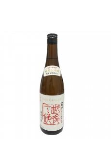 Hakkai (R) JDG Shiboritate Nama Genshu Echigo-De-Soro 720ml (Seasonal)