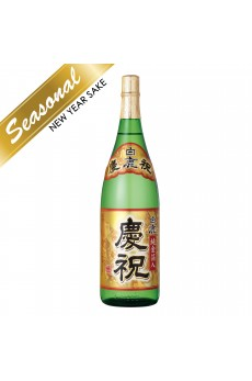 Hakushika Keishiuku 1800ml (Limited Item)