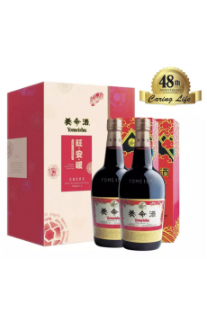 Yomeishu Health Tonic- 700Ml Twin Pack Herbal Liqueur