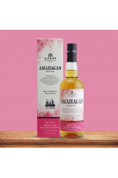 Amahagan World Malt Whisky Edition No.4 Yamazakura 47% 700ml (GB)