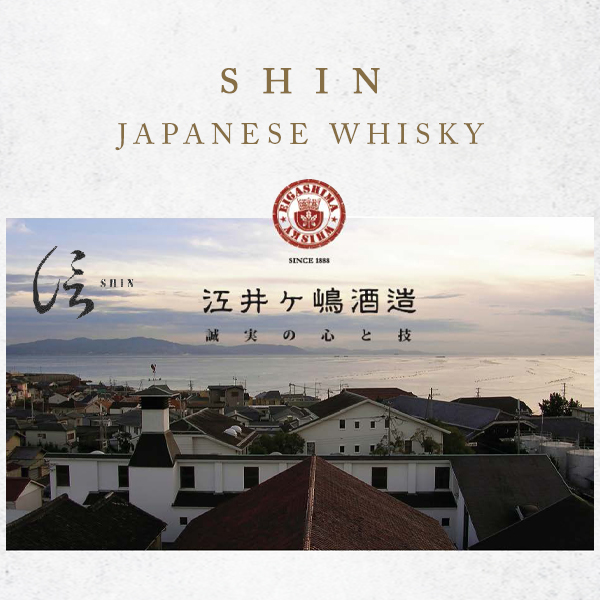 The Story of SHIN Whisky