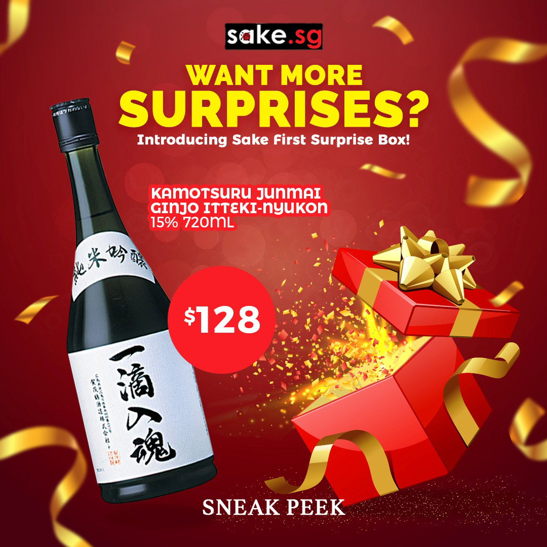 Sake Surprise Box A