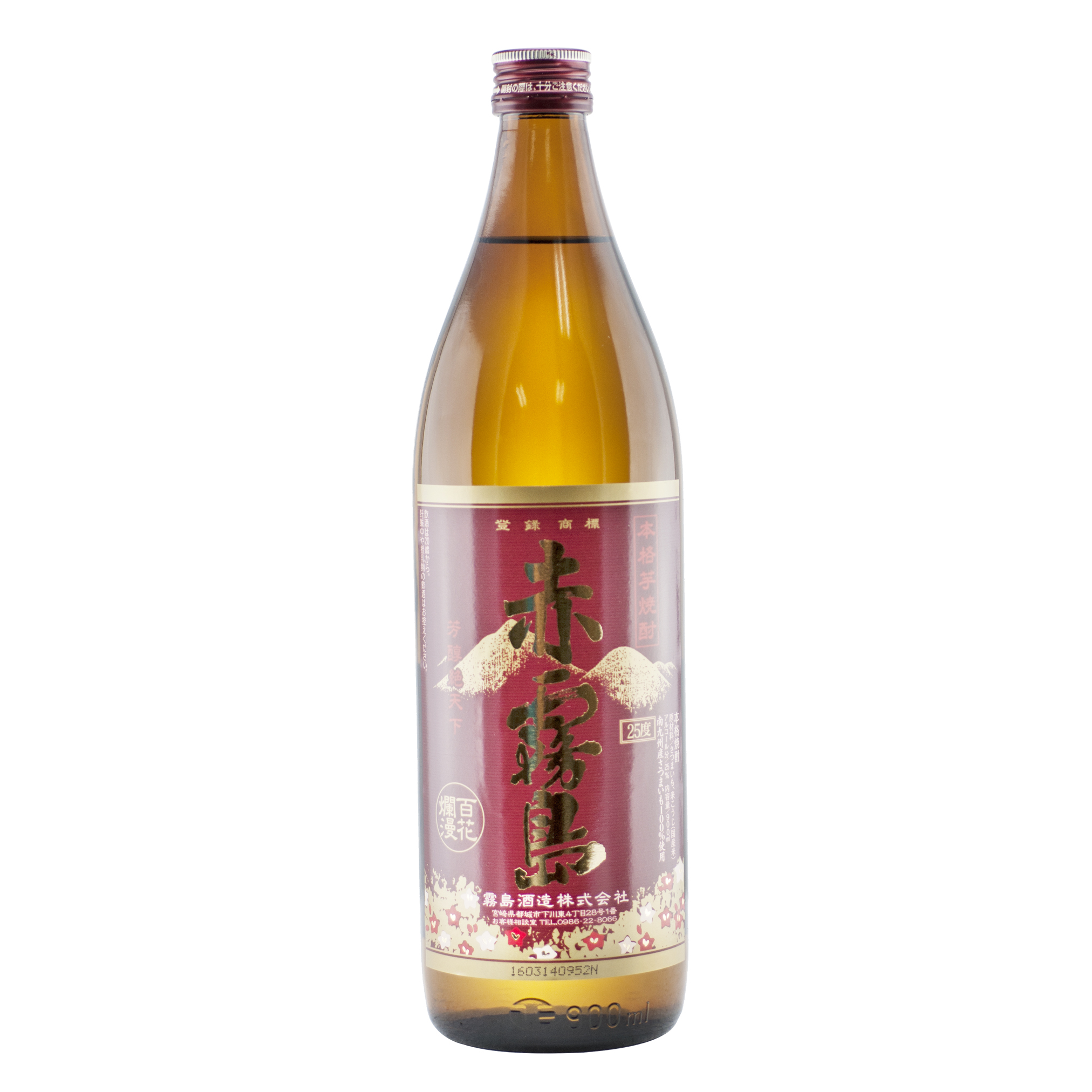 Kirishima Aka Imo Shochu 25% 900ml