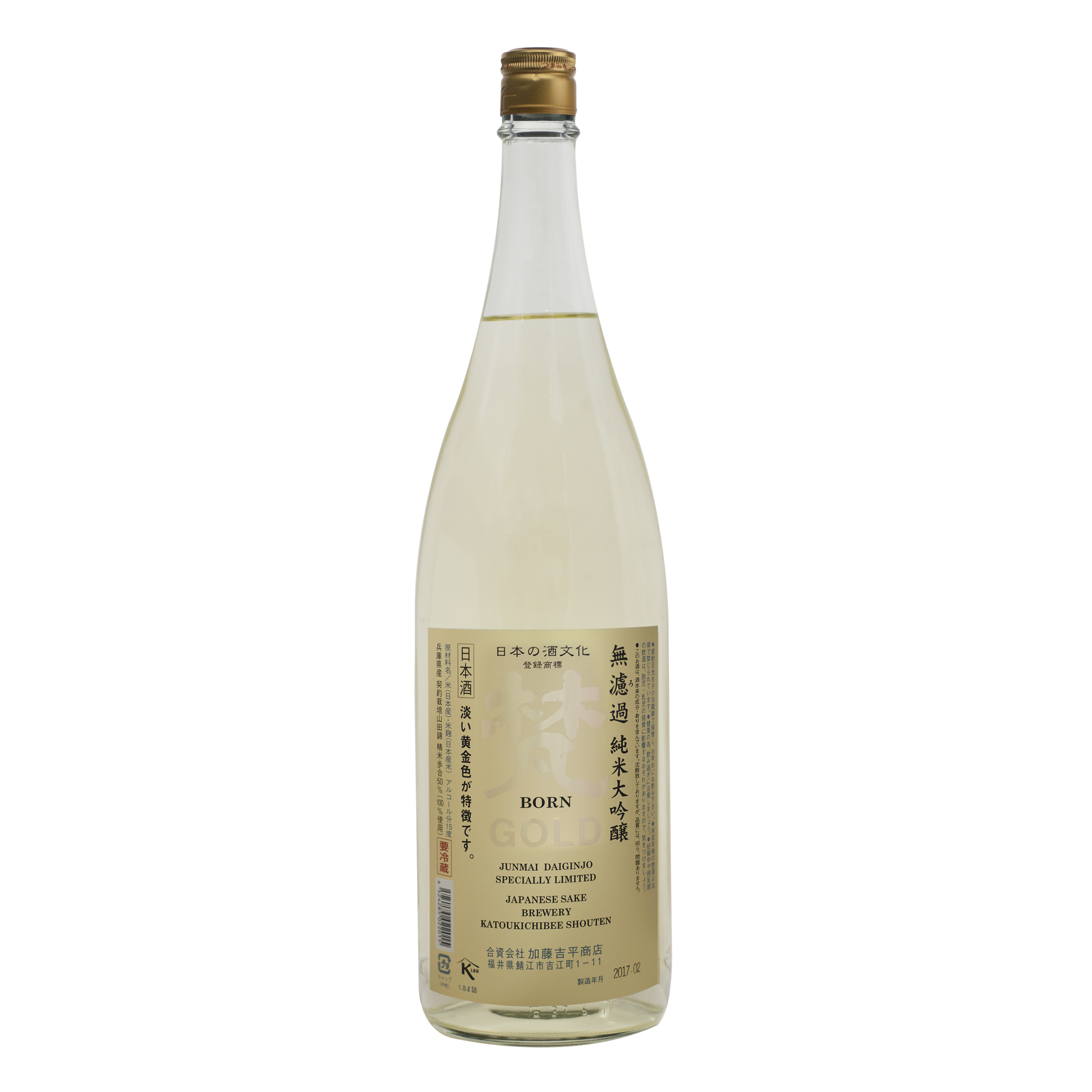 Born Gold Junmai Daiginjo 15% 1800ml