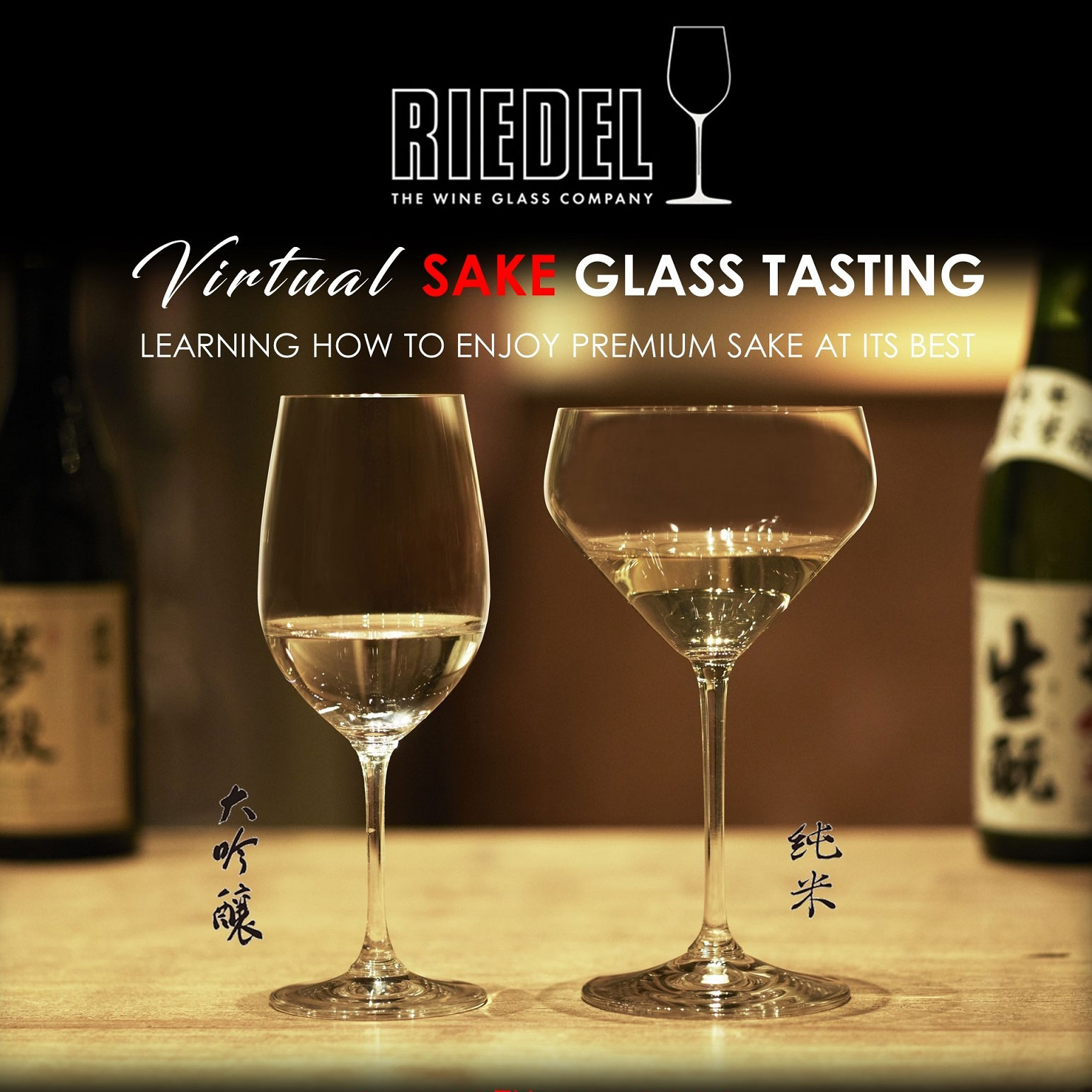 VIRTUAL Riedel Sake Glass Tasting